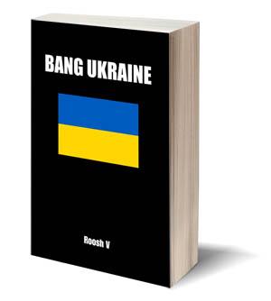 Bank Ukraine 3D