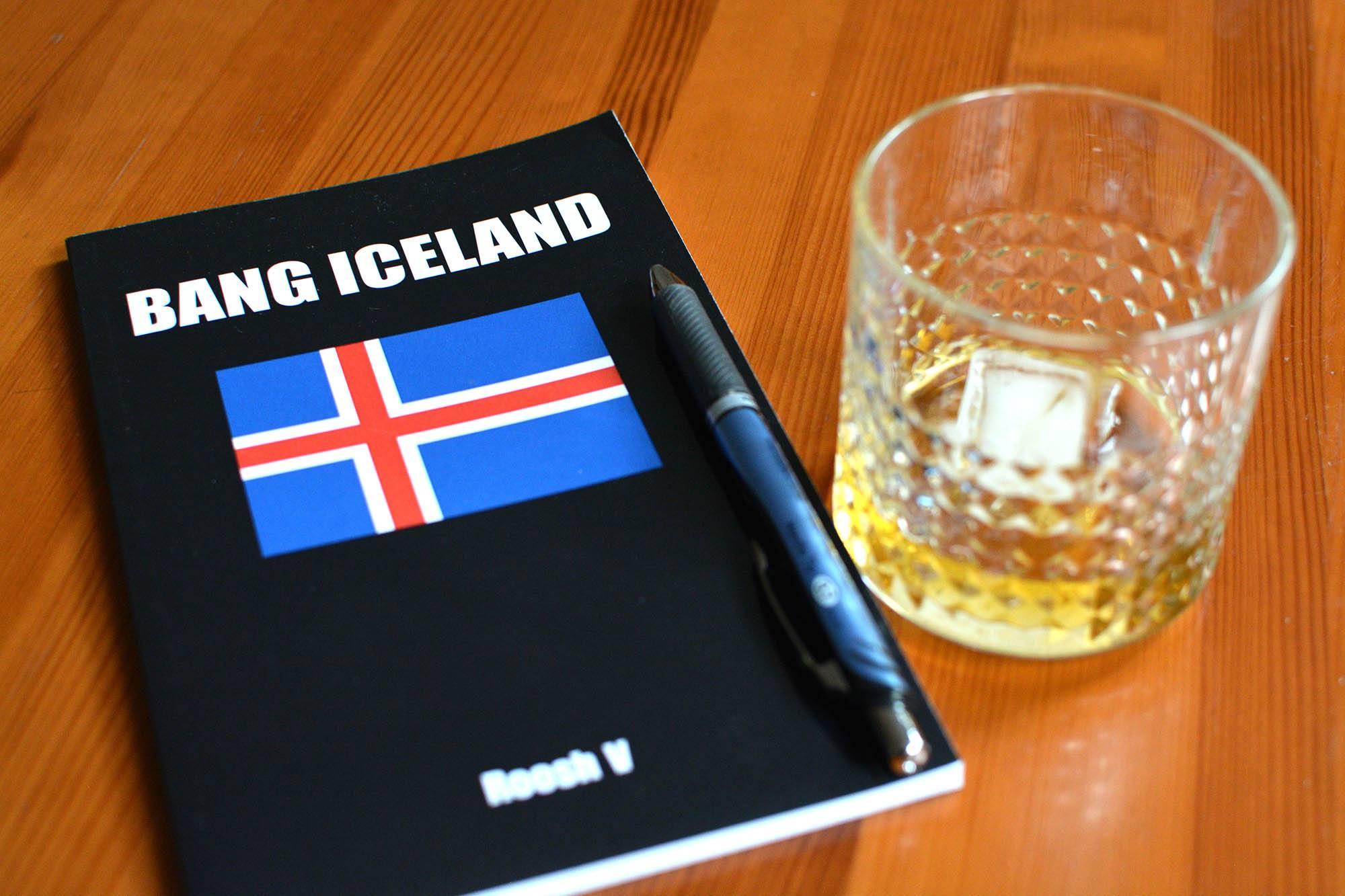 Iceland_DSC_0038_2